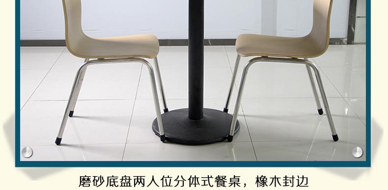 鑫馫雅快餐桌椅组合肯德基餐桌椅分体饭店食堂奶茶店不锈钢桌椅