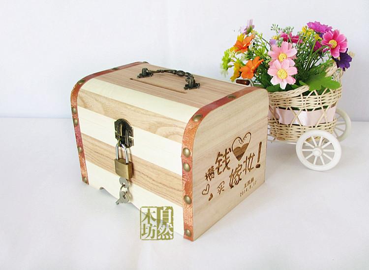 存钱罐创意可爱 diy木质情侣储蓄罐储钱罐男送女生