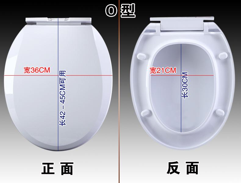 fusumi老式u型v型o型通用马桶盖