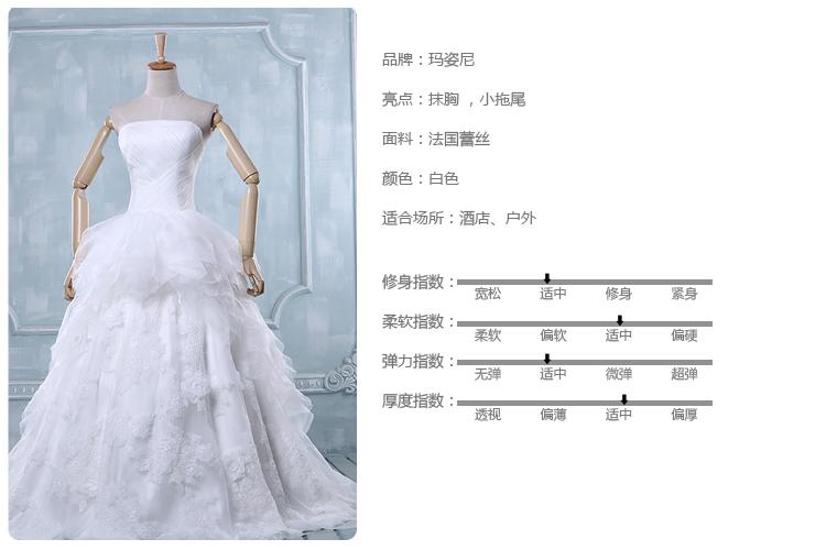 简单的婚纱设计图展示