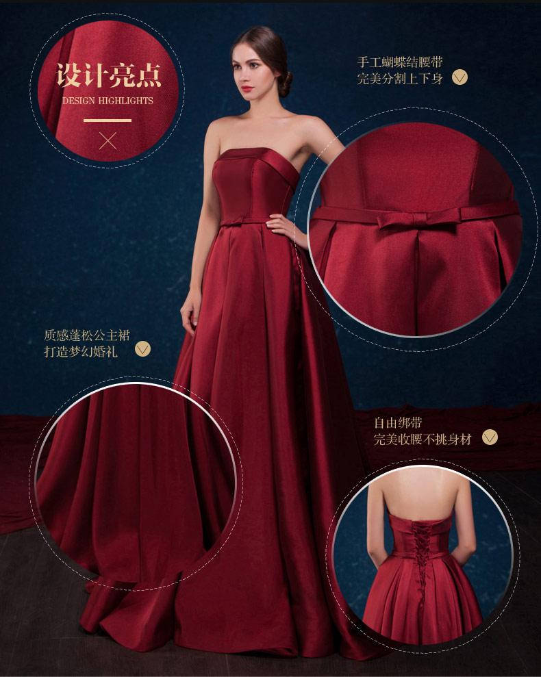 欧式复古酒红色晚礼服