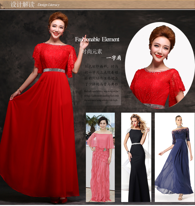 服婚纱礼服连衣裙红色一字
