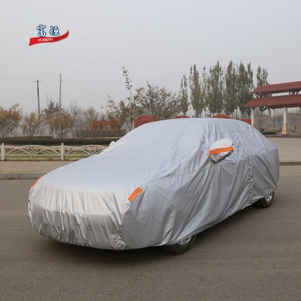 牛津布大众新朗逸冬季棉车衣加厚cc速腾帕萨特宝来polo途安汽车罩
