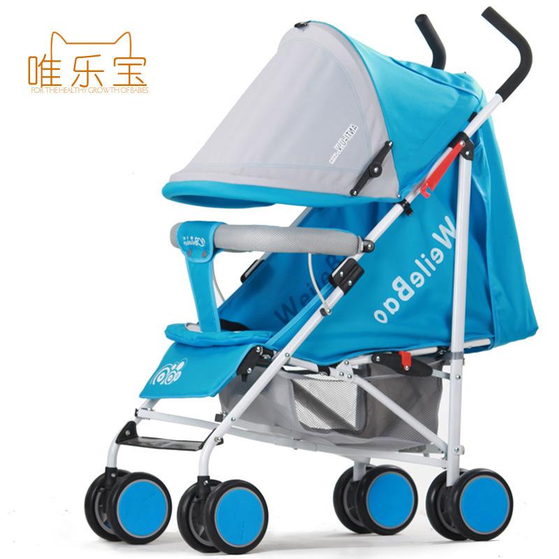 唯乐宝儿童伞车轻便夏季四季折叠婴儿推车婴儿四轮