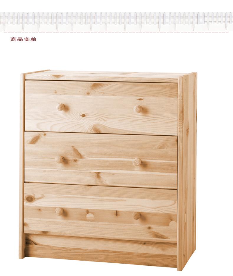 抽屉柜欧式床头柜简约白色实木抽屉柜韩式田园美式