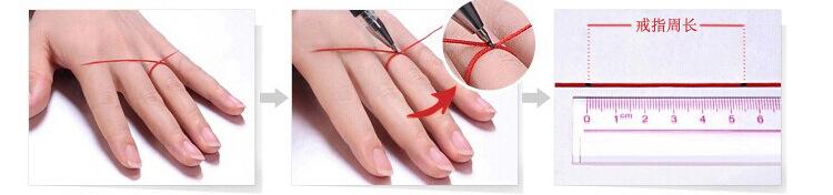 戒指缠绳子的步骤图