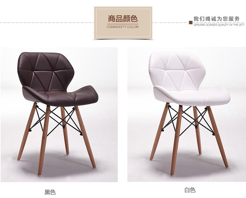 百思宜 欧式伊姆斯唇椅 现代休闲简约皮椅设计椅子创意时尚餐椅图片