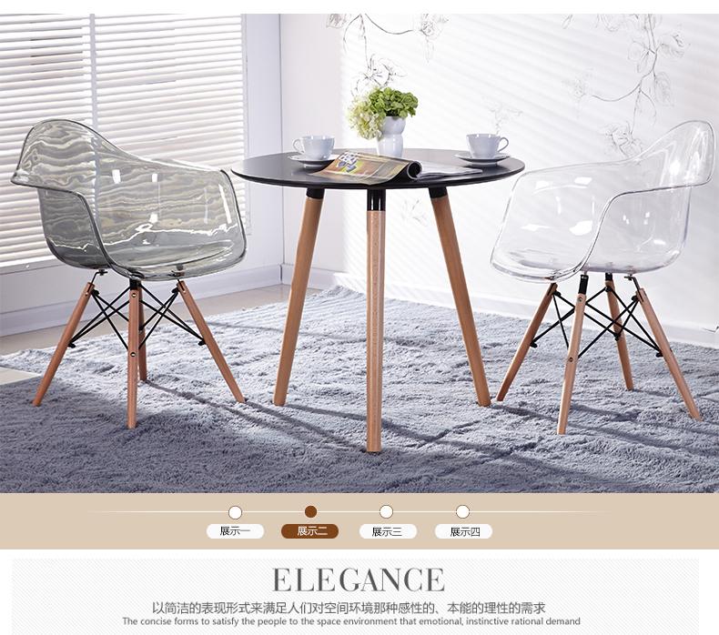 百思宜 北欧伊姆斯圆桌咖啡馆洽谈桌椅组合实木桌子现代简约餐桌
