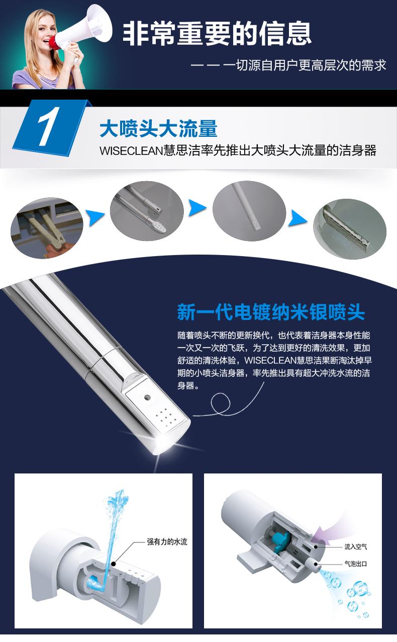韩国wiseclean慧思洁w21原装进口智能马桶盖冲洗器器